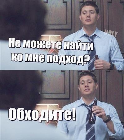 Саша Футрук, 5 июня 1996, Луцк, id141603343