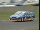 ATCC 1995. Внезачётный этап - Истерн Крик.Третья гонка
