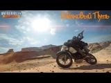 Battlefield 4 - Мультиплеер - China Rising - Шёлковый путь(геймплей)