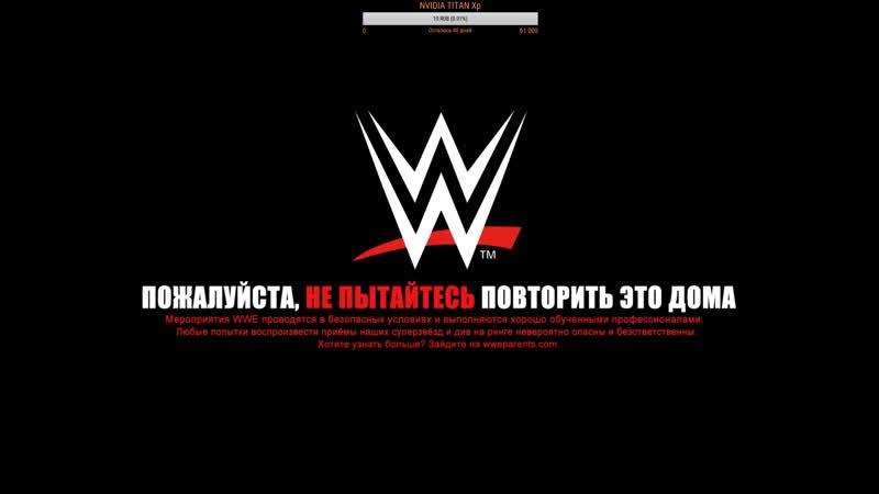 WWE 2015 (Моя карьера и 2k витрина)