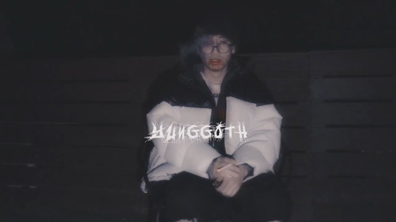 Yunggoth✰ - When I'm Dying (official video)