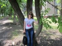 Елена Качкалда, 27 мая , Ровеньки, id119551207
