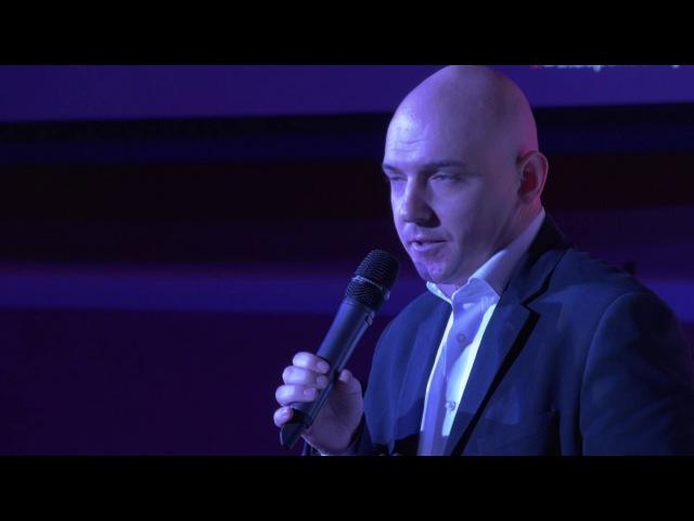 Команде не нужен босс   Яков Адамов   TEDxSPbU