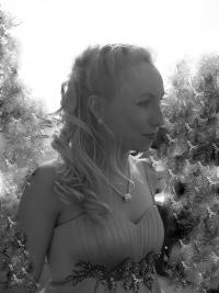 Вероника Махвееня, 14 августа 1979, Минск, id69900646