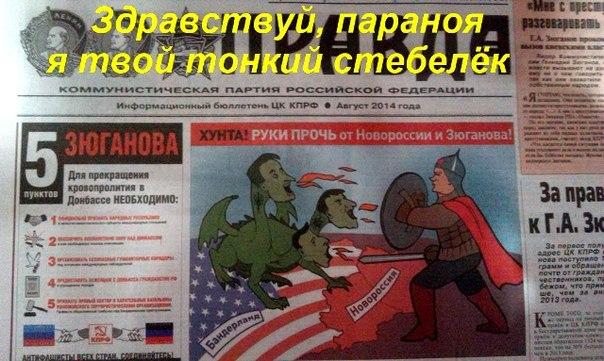 Рада начнет заниматься выборами в сентябре, - Турчинов - Цензор.НЕТ 6738