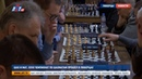 Шах и мат. XXVII Чемпионат по шахматам прошел в Люберцах