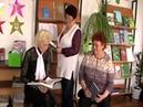 Валентина Григорьевна Петухова читает стихотворение В Д Фёдорова О, женщина