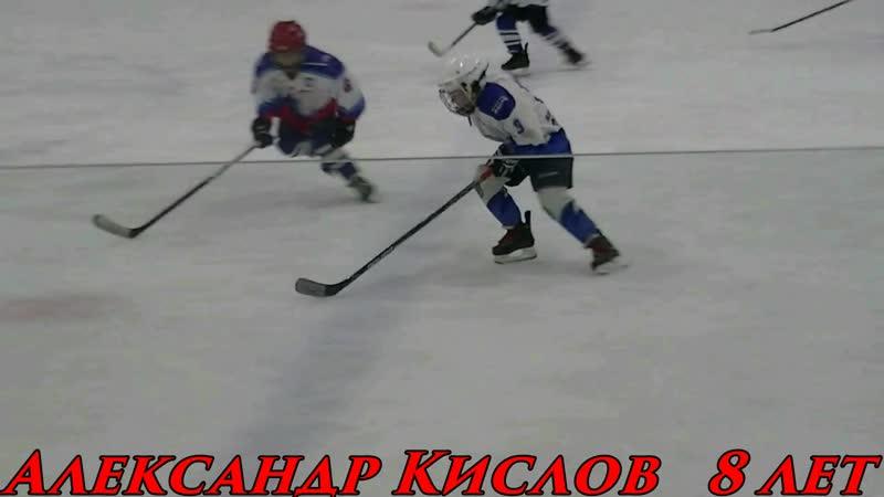 Кислов Александр