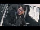 Миссия невыполнима: Последствия - Трейлер 3 (HD)