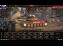 World of Tanks Катаю Рандом на всём подряд Смотрю какие танки актуальны для нагиба