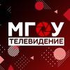 МГОУ ТВ  |  Официальная группа