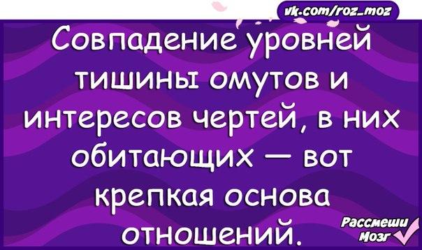 https://pp.vk.me/c7003/v7003936/1a57f/MwbIT8RPkzo.jpg
