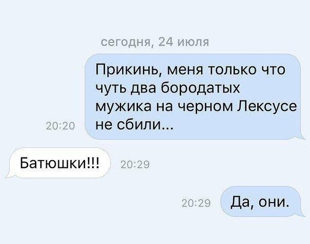 Фото №456239970 со страницы Ольги Васильевой