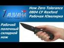 Нож Zero Tolerance 0804CF. Новинка Тода Рексфорда