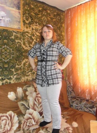 Наталья Долгополова, 7 августа , Екатеринбург, id64300444