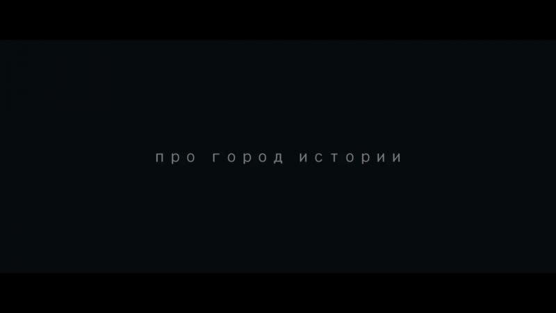 Тизер Я тебя помню MonUla Films Улан Удэ я люблю тебя