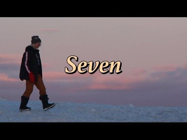Too Hard: Seven