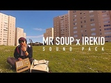 Mr Soup x Irekid - Funky Hop Sound Pack For Drum Pads 24