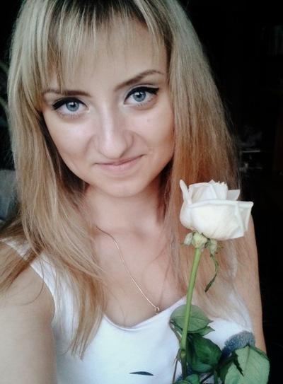 Екатерина Загуменникова, 28 мая 1995, Москва, id34647199