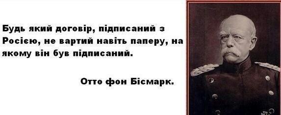Юрій Яцкевич | Зборов