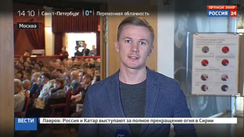 Новости на Россия 24 • Родители собрались в Москве, чтобы обсудить грозящую катастрофу