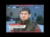 Кадыров: Мы готовы выехать в Крым в любом качестве: и миротворцами, и солдатами