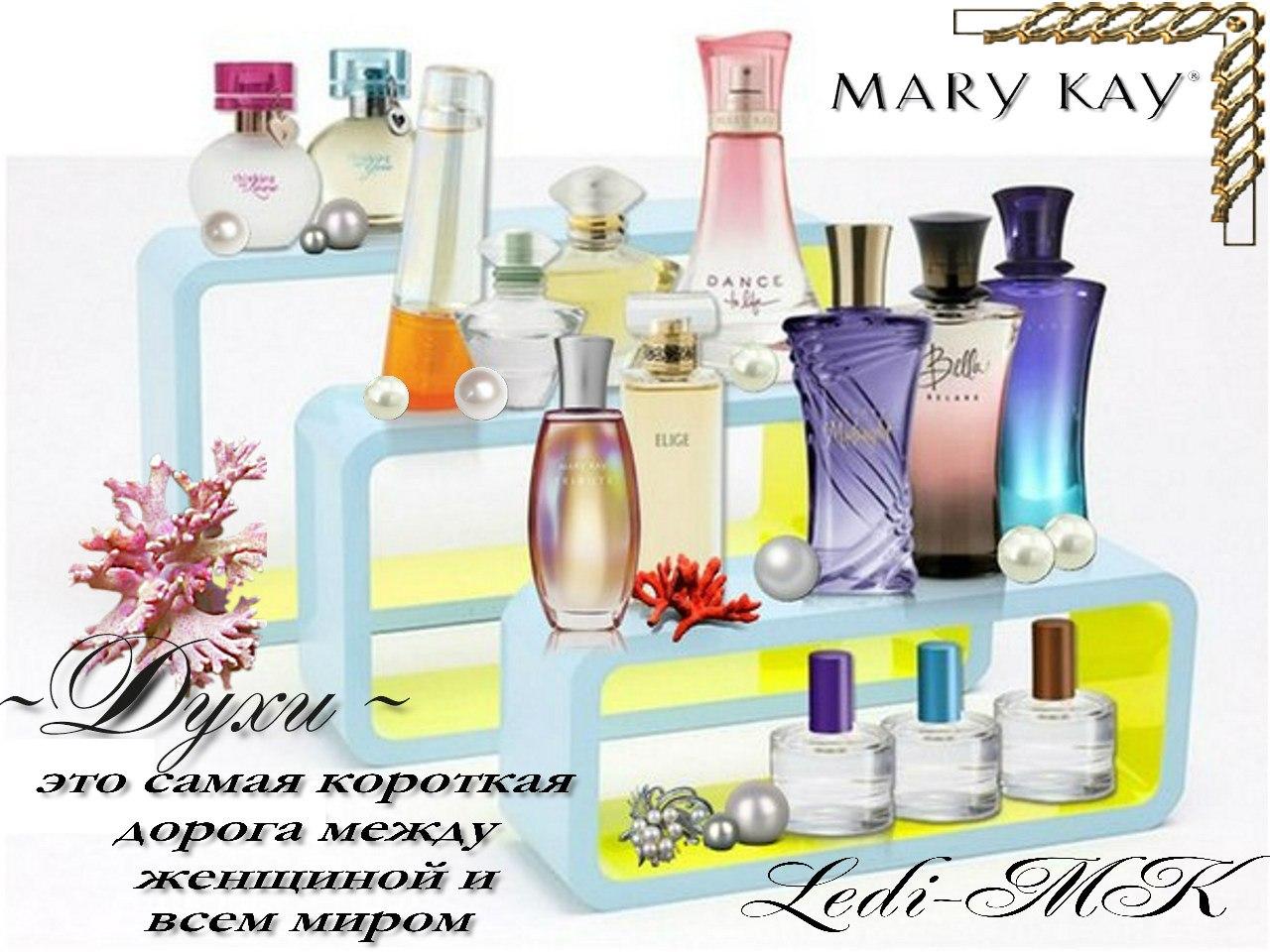 Распространитель косметики mary kay 9 фотография