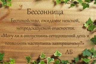 Лучшие психологи санкт-петербурга отзывы