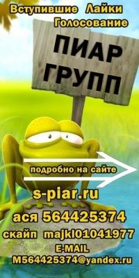 Илья Норев, 17 января 1984, Москва, id48739071