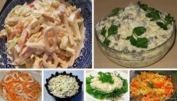 Вкуснейшие салаты из кальмаров рецепты с простые и вкусные