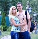 Катюша Босомыкина фото #21