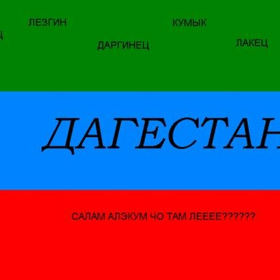 Tamir Adigozelov, 14 января , Москва, id210444554