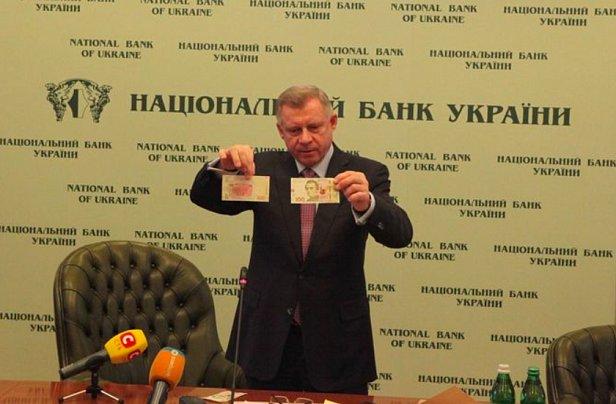 Нацбанк показал новые 5 гривен с Севастополем (фото)