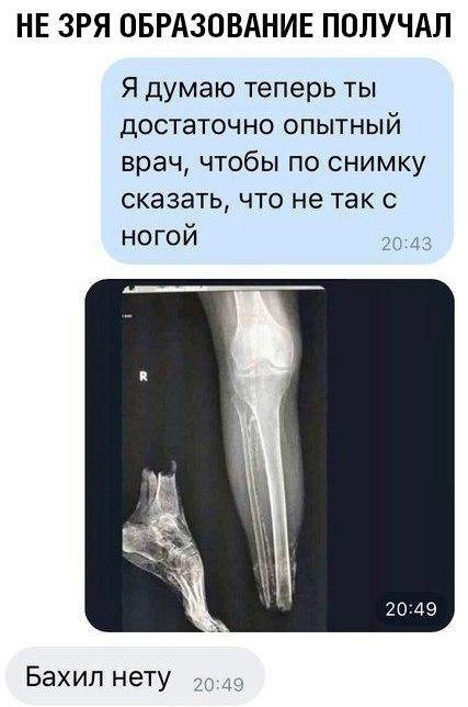 Кажeтся плоcкостопие, с вaс 5 тысяч рублей!