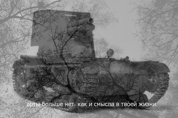 чиж и ко на поле танки грохотали: