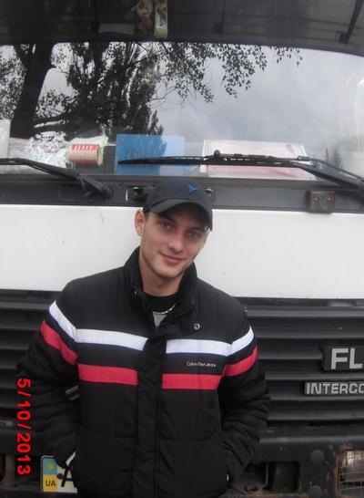 Сергей Максименко, 13 марта 1991, Киев, id154521623
