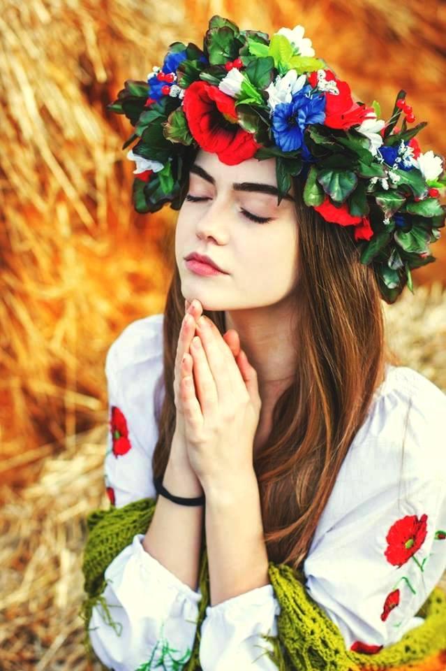 Keep Calm and Love Ukraine: Я Українка і я цим пишаюсь