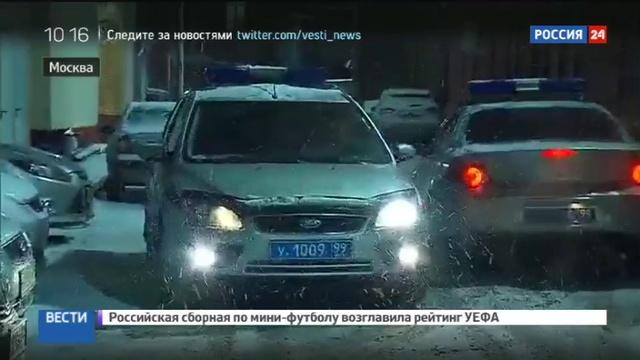Новости на Россия 24 • Миллион за Жестокую любовь полиция не будет возбуждать дело о вымогательстве
