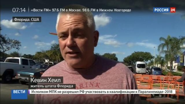 Новости на Россия 24 • Жители Флориды поддерживают запрет на въезд мусульман в США