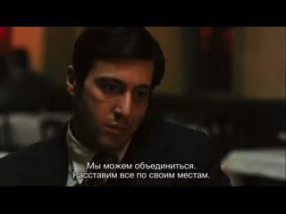 Крестный отец, 1972 #idikomne
