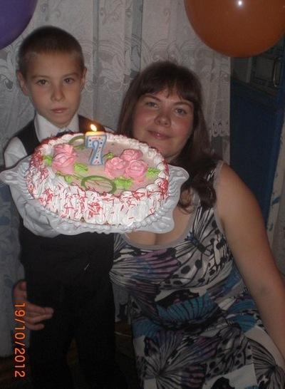 Вера Никитина, 17 июля 1984, Москва, id206834538