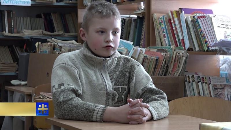 Дети Донбасса Паша 11 лет о бомбежках прифронтового села Саханка
