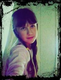 Ильмира Ерусланова, 2 августа 1998, Новосибирск, id192125213