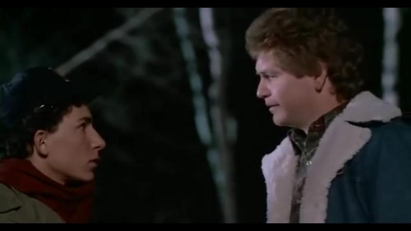 Noche de paz, noche de muerte (1984) Español