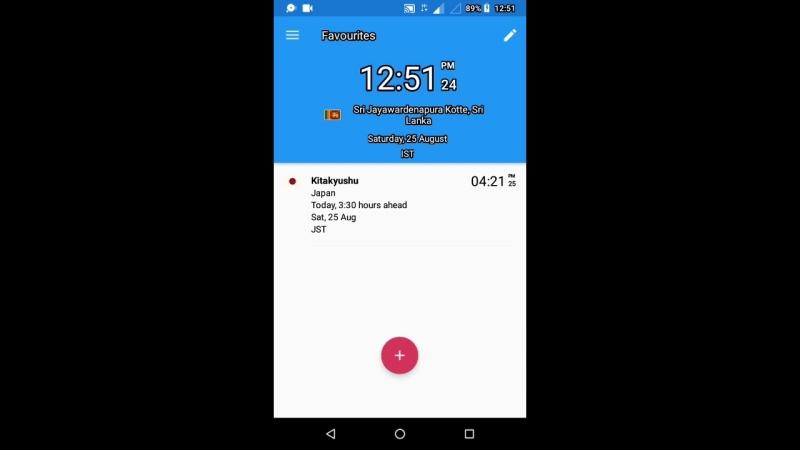 25.8.18 173 Japan 🇯🇵🇯🇵🇯🇵 Kitakyushu 😊😊