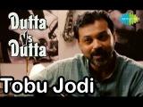 Tobu Jodi Tumi | Dutta Vs Dutta Bengali Movie | Video Song | Rupankar Bagchi