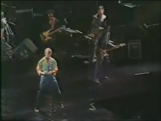 David Bowie - Tokyo 1978