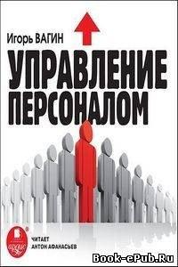 Книги читать онлайн русские сказки злотникова
