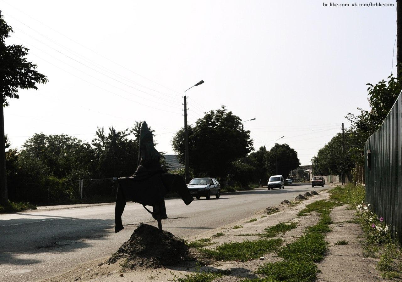 Життя міста Біла Церква: По наших дорогах страшно їздити...