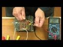 Определение начала и конца фазных обмоток асинхронного электродвигателя